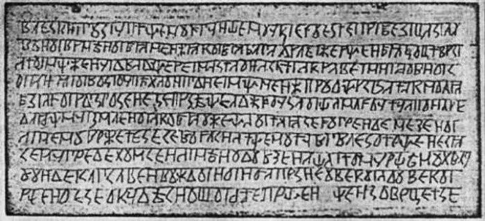 4 самые известные археологические подделки