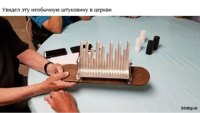 Что это за штуковина? (20 фото)