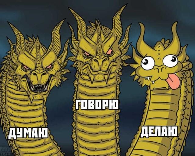 Подборка прикольных фото (64 фото) 18.06.2019