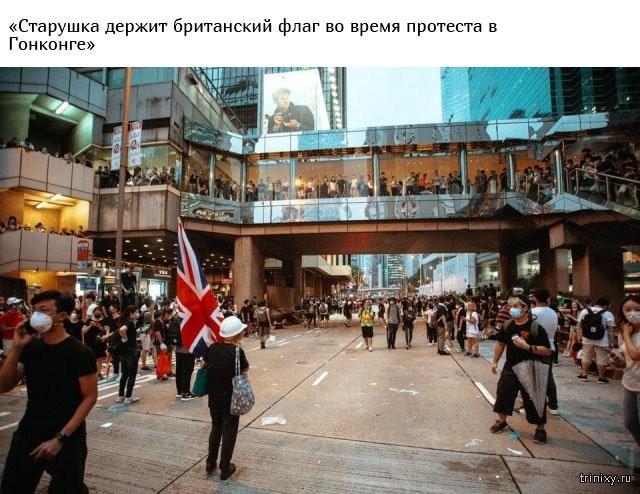 Дисциплина и уважение: удивительные факты о Гонконге (15 фото)