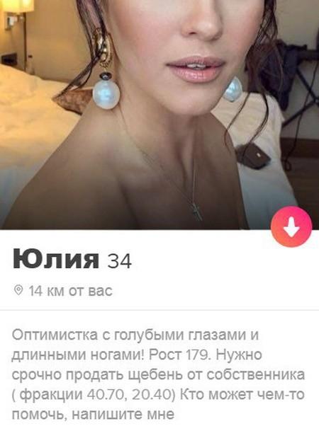 Подборка прикольных фото (63 фото) 24.06.2019