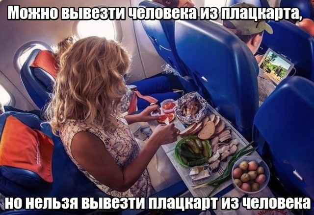 Подборка прикольных фото (62 фото) 25.06.2019