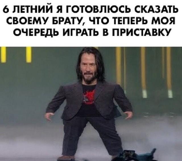 """Новый звездный мем - """"Маленький Киану Ривз"""" (15 картинок)"""