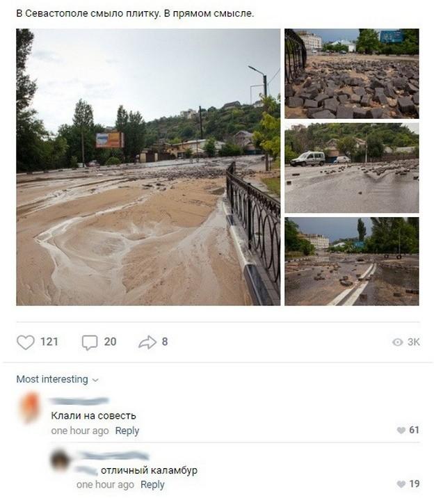 Шутки и комментарии из социальных сетей (20 скриншотов)