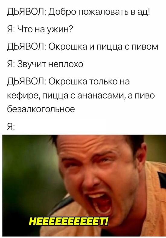 Подборка прикольных фото (60 фото) 01.07.2019