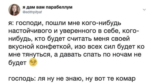 Подборка прикольных фото (60 фото) 02.07.2019