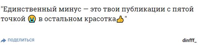 """""""Кто-нибудь, остановите ее!"""". Фанаты просят Ольгу Бузову перестать ежесекундно выкладывать откровенные фото с отдыха (15 фото)"""