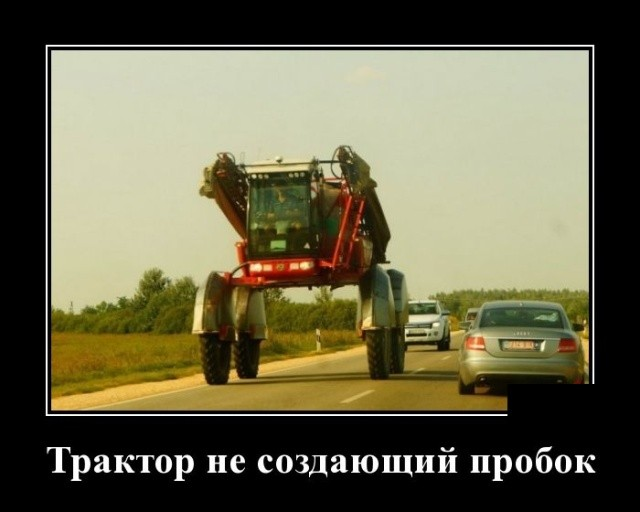 Демотиваторы (30 фото) 03.07.2019