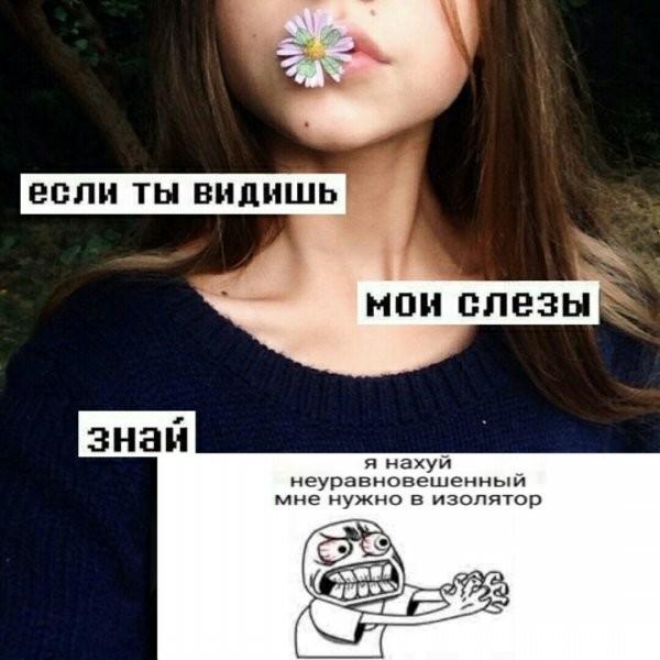 Нестандартный юмор (28 фото)