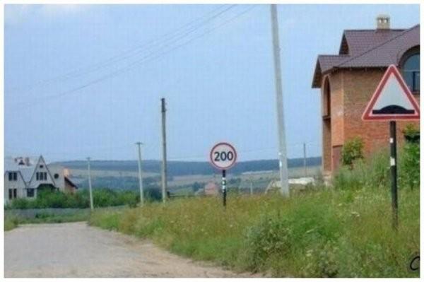 Деревенский юмор (31 фото)