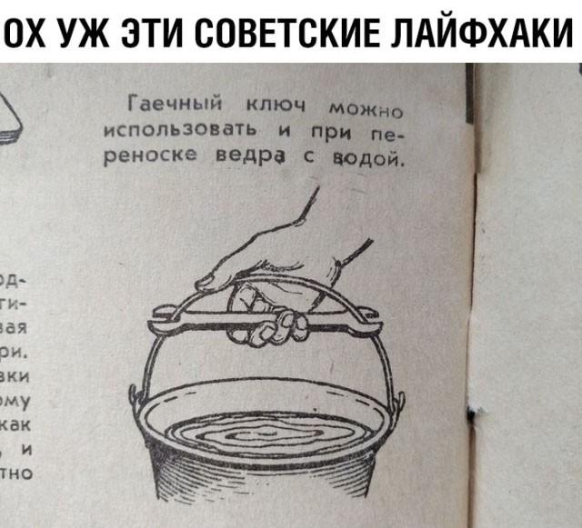 Подборка прикольных фото (62 фото) 03.07.2019