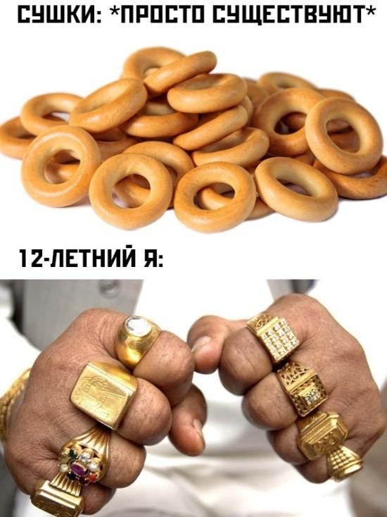 Подборка прикольных фото (63 фото) 04.07.2019