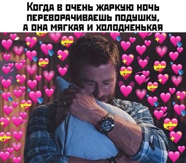 Подборка прикольных фото (67 фото) 05.07.2019