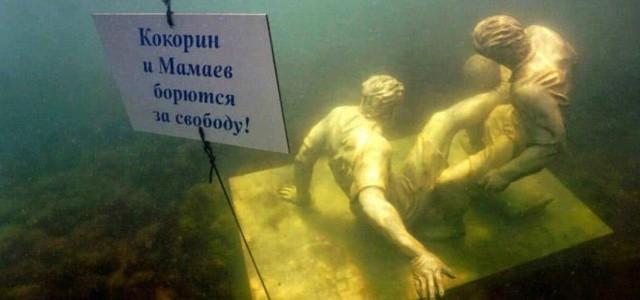 """Кокорин и Мамаев """"на дне"""" (2 фото)"""