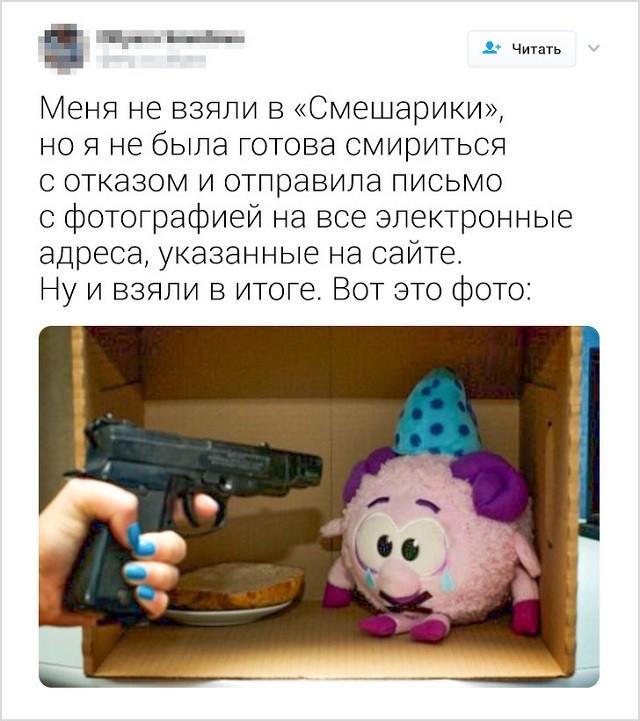 Забавные твиты от пользователей (16 скриншотов)