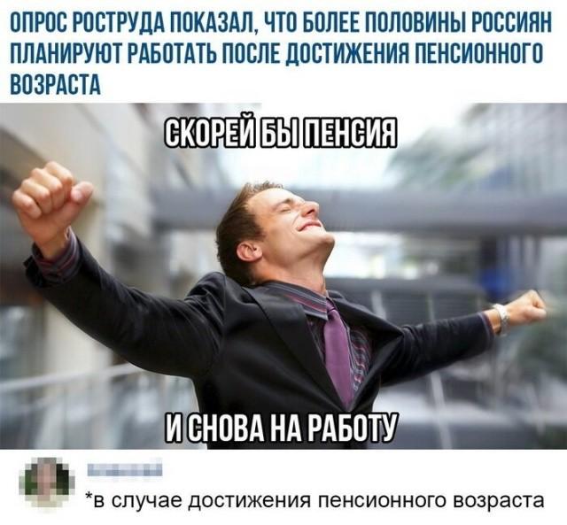 Шутки из социальных сетей (20 фото)