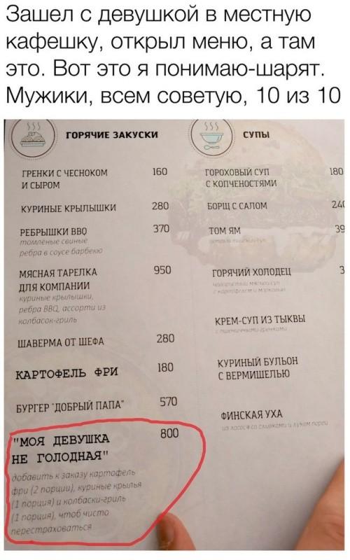 Подборка прикольных фото (60 фото) 09.07.2019