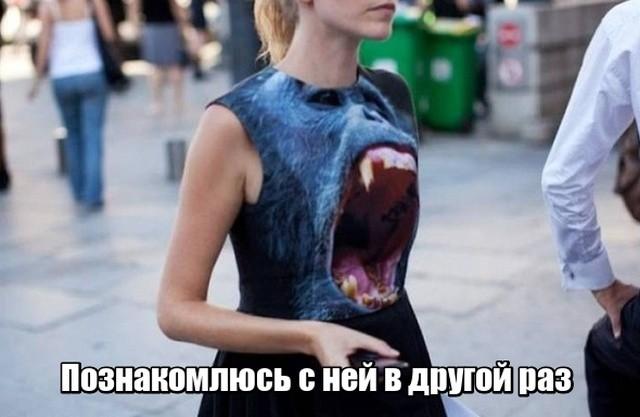 Подборка прикольных фото (60 фото) 10.07.2019