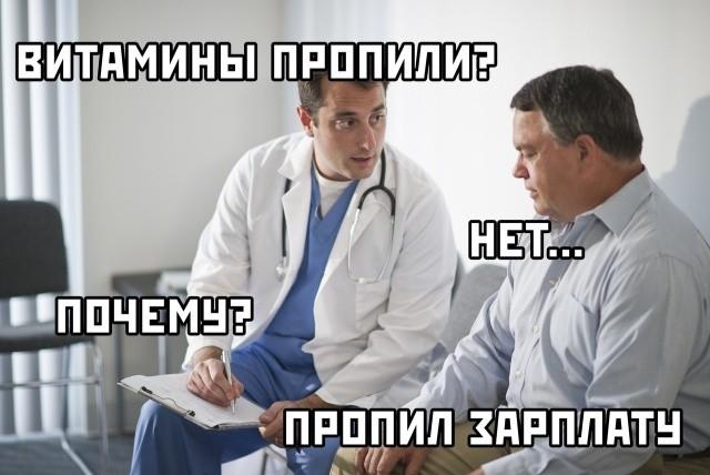Подборка прикольных фото (60 фото) 11.07.2019