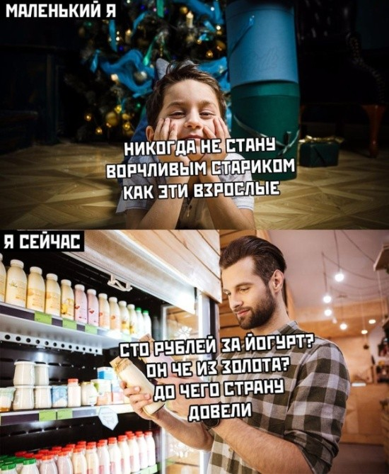 Подборка прикольных фото (61 фото) 12.07.2019