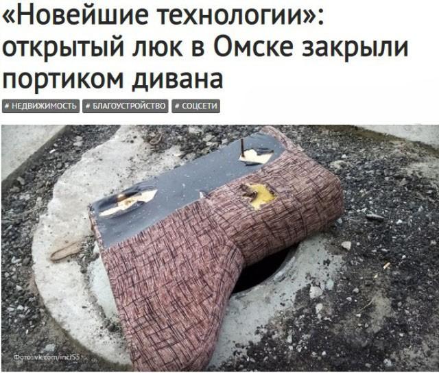 Новости, такие новости (20 фото)
