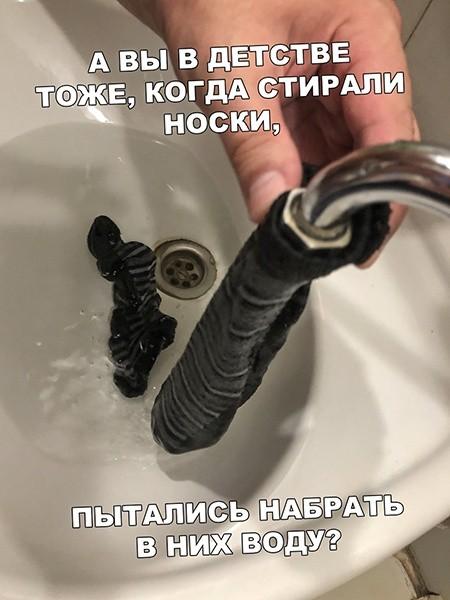Подборка прикольных фото (62 фото) 15.07.2019