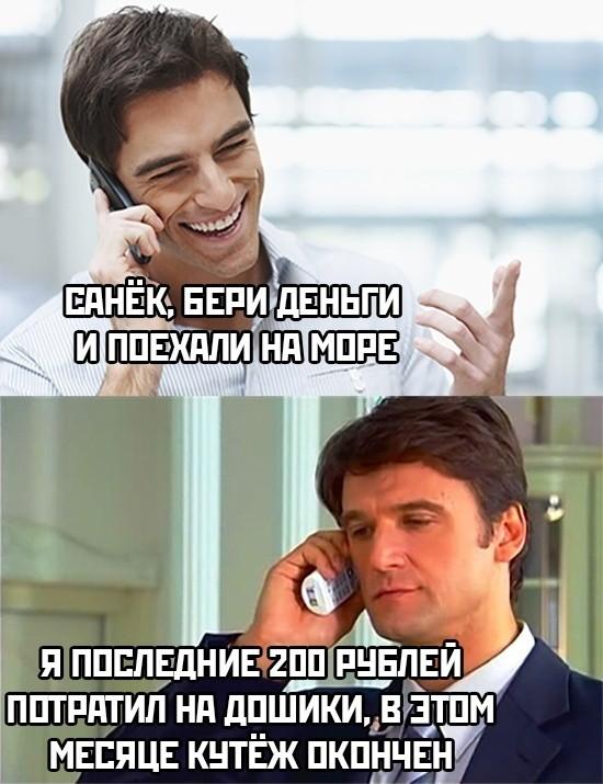 Подборка прикольных фото (61 фото) 16.07.2019