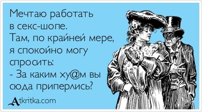 """Прикольные """"аткрытки"""" (23 фото)"""