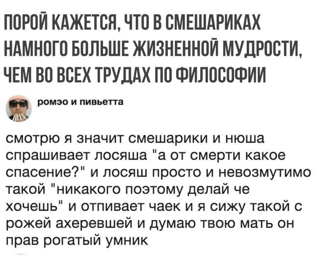 Подборка прикольных фото (63 фото) 18.07.2019