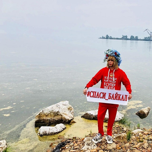 Сергей Зверев вновь призвал спасти озеро Байкал (2 фото)