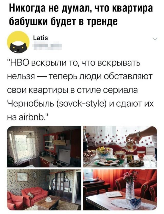 Шутки и комментарии из социальных сетей (20 фото)
