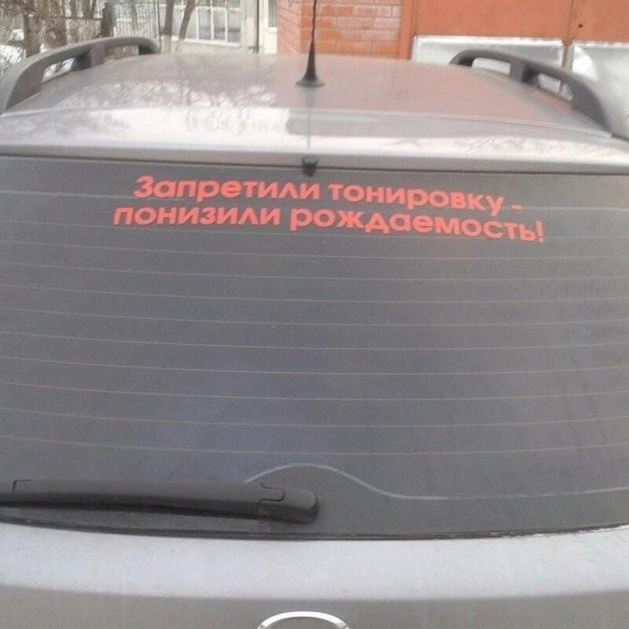 17 забавных надписей на авто (17 фото)