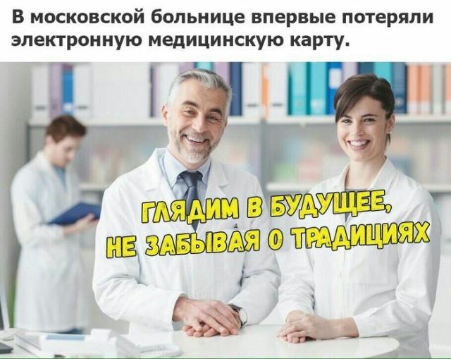 Подборка прикольных фото (61 фото) 23.07.2019