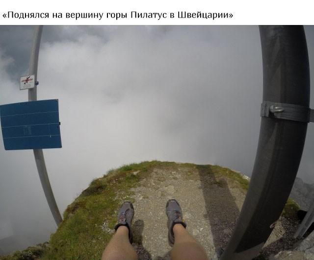 Самое большое разочарование путешественника (15 фото)