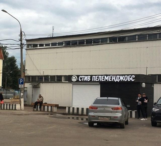 Тем временем в России (30 фото)