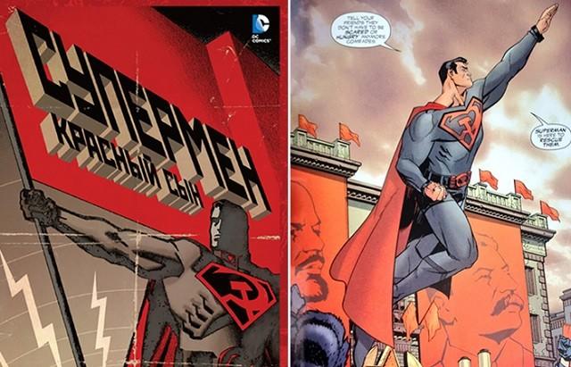 Warner Brothers готовит мультфильм где Супермен будет из СССР (3 фото)