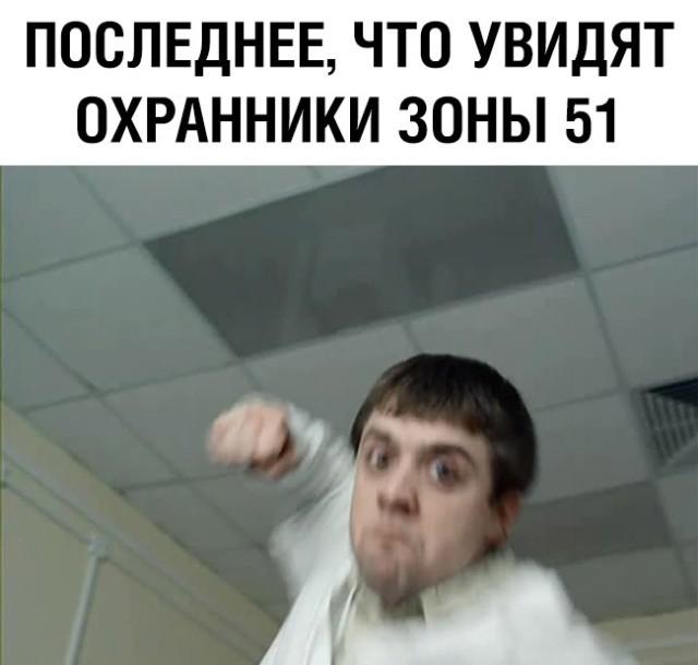 Подборка прикольных фото (68 фото) 23.07.2019
