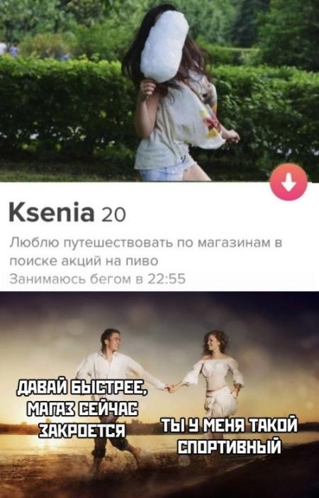 Подборка прикольных фото (61 фото) 25.07.2019