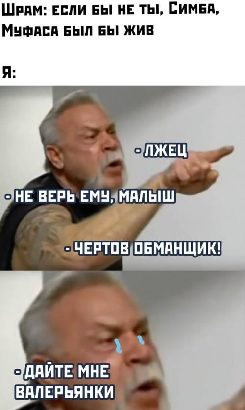 Подборка прикольных фото (62 фото) 26.07.2019