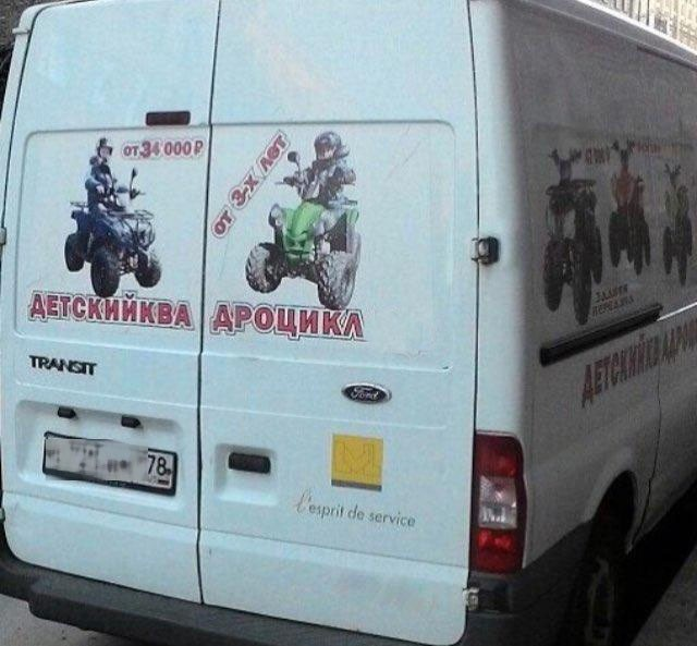"""Талантливый"" маркетинг (21 фото)"
