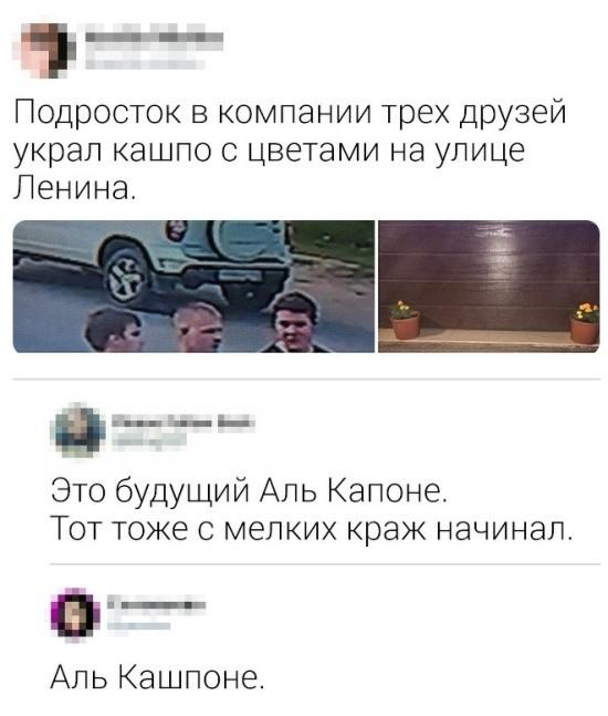Немного шуток и комментариев из социальных сетей (23 фото)