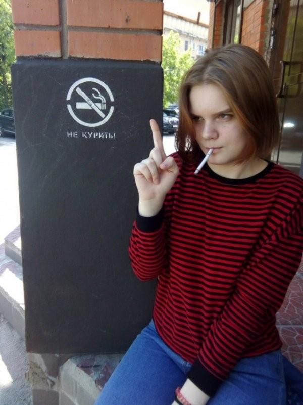 Деградирующие подростки (49 фото)