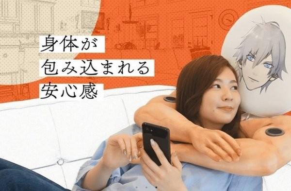 Странная вещь из японского интернет-магазина (9 фото)