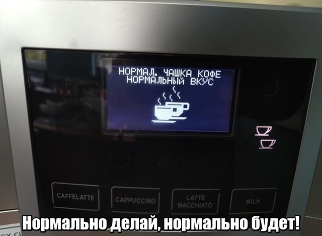 Подборка прикольных фото (60 фото) 30.07.2019