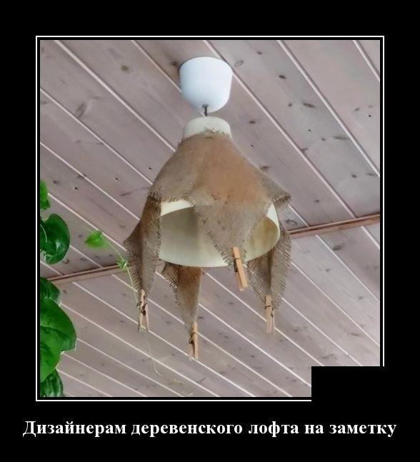 Демотиваторы (30 фото) 02.08.2019