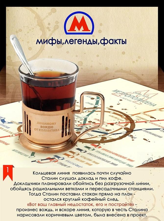 Московское метро: мифы, легенды, факты (10 картинок)