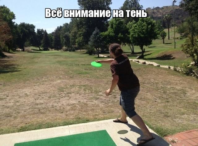Подборка прикольных фото (64 фото) 02.08.2019