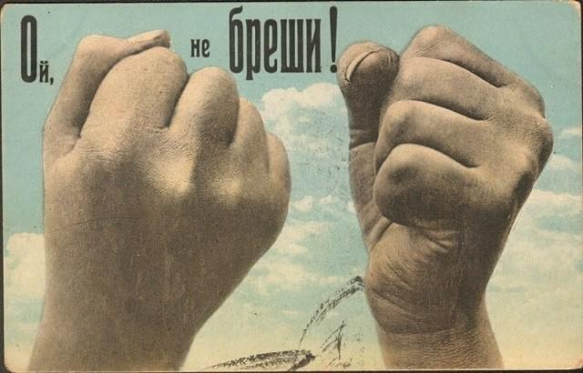 Подборка странных дореволюционных открыток (31 фото)