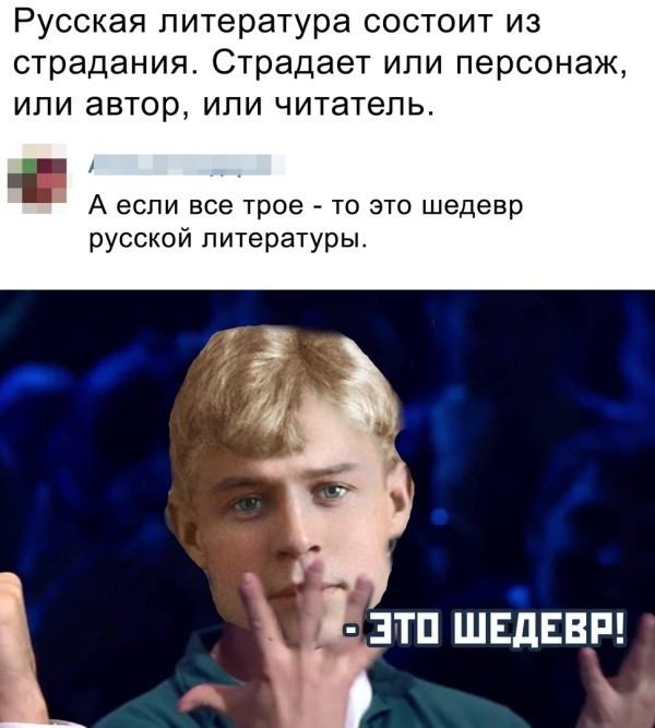Подборка прикольных фото (61 фото) 05.08.2019