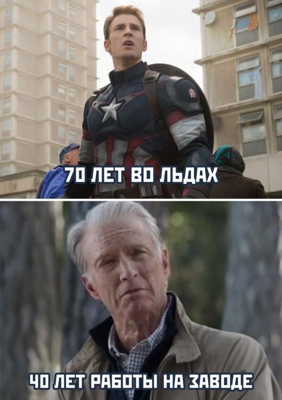 Подборка прикольных фото (60 фото) 06.08.2019
